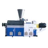 Buy cheap Conical PPR Pipe Production Line Twin Screw Online Pipe Weight Metering  Monitoring System from wholesalers