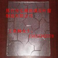 Buy cheap hongshun karatachi  sheet  glass    patterned glass from wholesalers