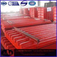 Buy cheap high manganese steel jaw crusher plate crusher jaw plate from wholesalers