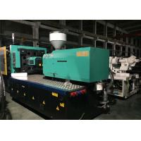 Buy cheap Low Noise  PVC Pipe Fitting Injection Molding Machine 3200Kn 160 MM Hydraulic Stroke from wholesalers