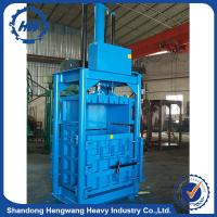 Buy cheap Vertical hydraulic cardboard baling press machine waste paper baler machine clothes bale machine from wholesalers