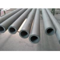 Buy cheap Durable Heat Exchanger Steel Pipe , ASTM A312 316l Stainless Steel Tubing Seamless from wholesalers