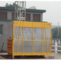 Buy cheap 2000kg Single Cage Yellow Construction Material Hoists SC200 / 200 without VFD from wholesalers