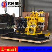 Buy cheap China Supplier HZ-200YY Hydraulic Rotary water well  Drilling Rig on promotion from wholesalers
