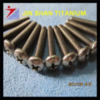 Buy cheap DIN84  titanium screw from wholesalers