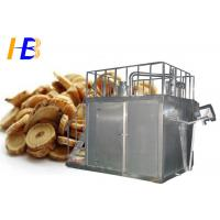 Buy cheap Astragalus Root Herb Pulverizer Machine Mesh / Micron Size Available from wholesalers