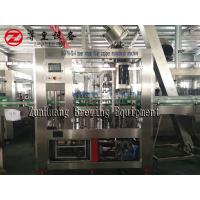 Buy cheap PLC Time Setting Beer Bottle Filling Machine SS304 Material 1 Year Warranty from wholesalers