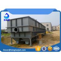 Buy cheap High Efficiency 95% SS Removal Rate DAF Dissolved Air Flotation Units from wholesalers