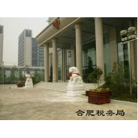 Buy cheap Pair of Marble Lion Sculpture,stone lion,lion statue from wholesalers
