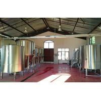 Buy cheap 2 Tank 3 Vessel Type Craft Beer Production Equipment Ethanol Production Machine from wholesalers