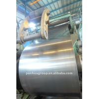 Buy cheap High tensile strength Cold Rolled Steel Coil for Transformer's tank panel  , Furniture from wholesalers