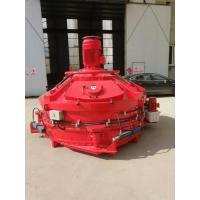 China 37kw Mixing Power Industrial Cement Mixer Electric Concrete Mixer 2400kgs Input Weight on sale