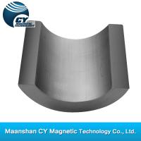 Buy cheap ARC Ferrite Magnet for DPS motor from wholesalers