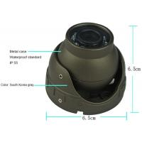 Buy cheap 3.6mm In Car CCTV Camera System , IR Lens Audio Mini Security Camera System product