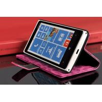 Buy cheap Luxury flip wallet stand leather case cover fits Nokia lumia 920 from wholesalers