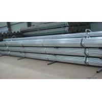 Buy cheap 12 Meter Length Hot Dip Carbon Galvanized Steel Pipe Plain Ends Connection from wholesalers