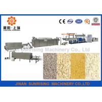 Buy cheap Long Performance Automatic Artificial Rice Making Machine Energy Saving from wholesalers