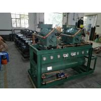 Buy cheap Reliable Water Cooled Condensing Unit 40HP For Agricultural Refrigeration Room from wholesalers