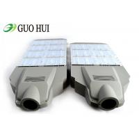 Buy cheap IP67 Waterproof LED Street Lights , Energy Efficient Street Lighting With Replaceable Module from wholesalers
