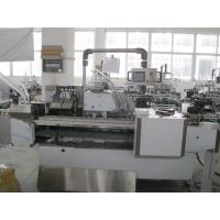 Buy cheap Chewing Gum Blister Automatic Cartoning Machine For Paper Box Insert from wholesalers