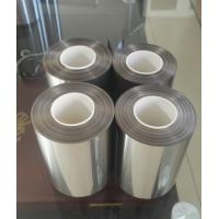 Buy cheap ASTM Standard Titanium Strip / Titanium Alloy Foil For Engines / Marine Applications from wholesalers