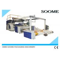 Buy cheap 5 / 7 Ply Corrugated Cardboard Production Line , Micro Corrugated Cardboard Sheet Making Machine from wholesalers