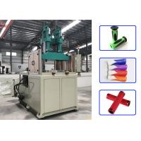 Buy cheap Energy Saving Injection Molding Machine , Vertical Two Color Injection Molding Machine from wholesalers