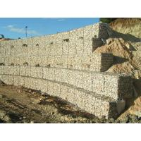 Buy cheap Construction Wire Gabion Basket Stone For Retaining Wall Construction from wholesalers