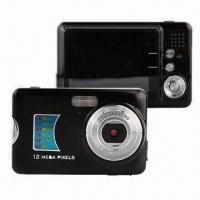 Buy cheap Maximum 12-megapixel 2.7-inch TFT Digital Cameras with 8x Digital Zoom, USB2.0 Interface from wholesalers