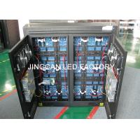 Buy cheap Single Color LED Display P10 , IP65 Waterproof LED Screen Outdoor 960X960MM from wholesalers