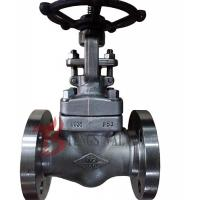 Buy cheap Small Forged Gate Valve Integral Flanged HF API 602 Class 150LB - 600LB product