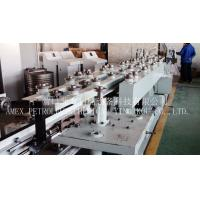 Buy cheap Drum line or Middle speed steel drum barral making Equipment 220L or bitumen drum making machine or drum line 208liter from wholesalers