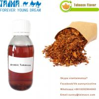 Buy cheap Wholesale Arabic Tobacco Flavor Juice Concentrate For E-Cigarette product