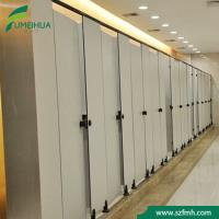 Buy cheap waterproof compact laminate toilet partition from wholesalers