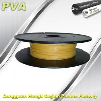 Buy cheap 1.75 / 3.0 mm PVA Dissolvable 3D Filament Materials For 3D Printer Water Soluble Filament from wholesalers