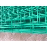 Buy cheap Q195 Low Carbon Steel Weld Mesh Sheets For Agriculture / Industrial / Building from wholesalers