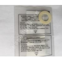 Buy cheap SMT Fuji CP Rubber Pad SMT Machine Parts from wholesalers