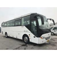 Buy cheap 2014 Year Used Passenger Coaches / Zhongtong Euro IV WP Diesel Engine 47 Seats Coach Bus from wholesalers
