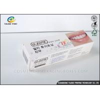Buy cheap Portable Buckle Toothpaste Subscription Box 4C Offset Printing Free Samples from wholesalers