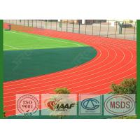 Buy cheap IAAF Professional Rubber Running Track Material Anti UV Long Life For Sports from wholesalers