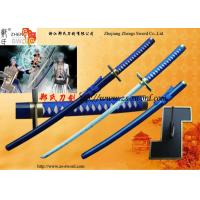 Buy cheap Cosplay Real Steel Sword-Bleach Anime Grimmjow Jeagerjaques Zanpakuto anime and manga sword from wholesalers
