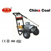 Buy cheap Commercial / Industrial Cleaning Machinery 7.5KW 250Bar Car Cleaner High Pressure Washer from wholesalers