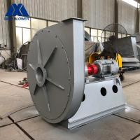 Buy cheap Industrial Centrifugal Ventilation Fans Primary Air Fan In Boiler from wholesalers