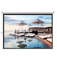 Buy cheap Cynthia Screen 120 4:3 Best Quality Low Price Front Viewing Electric Projector Screen from wholesalers