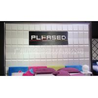 Buy cheap Glister Office Decor 3D Living Room Wallpaper Geometrical Design Removable Wall Decals from wholesalers