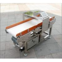 Buy cheap Automatic Feeding food metal detector for pharmaceutical industrial from wholesalers