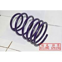 purple powder coatd street perforance lowering springs