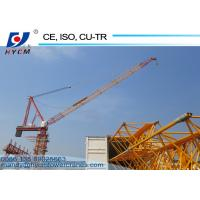 Buy cheap QTD300(6037) Luffing Jib Tower Crane 16t 60m Jib Construction Crane for Buliding from wholesalers