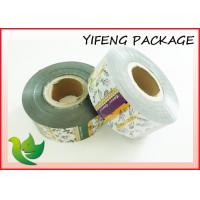 Buy cheap Custom Printed Plastic Flexible Packaging Film 15mm - 260mm Width from wholesalers