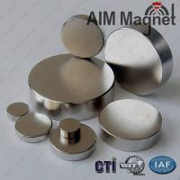 Buy cheap 40 x 20mm hard disk n35 magnets from wholesalers